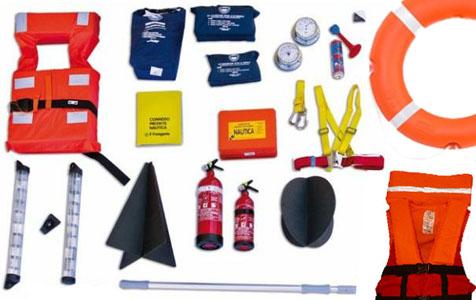 Снабжение аварийно-спасательным имуществом